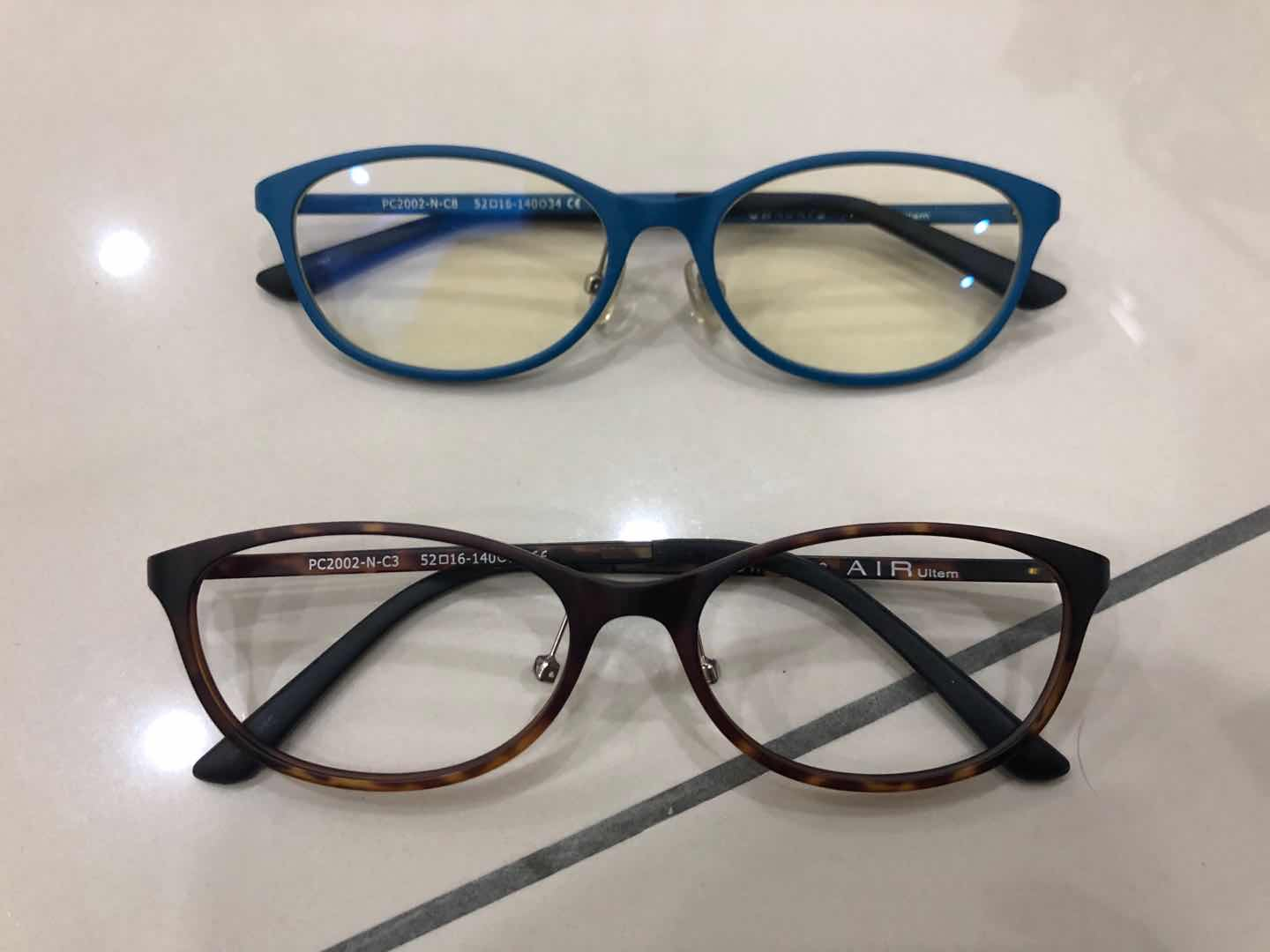 Anti radiation sunglasses Clearance from Glasses shop