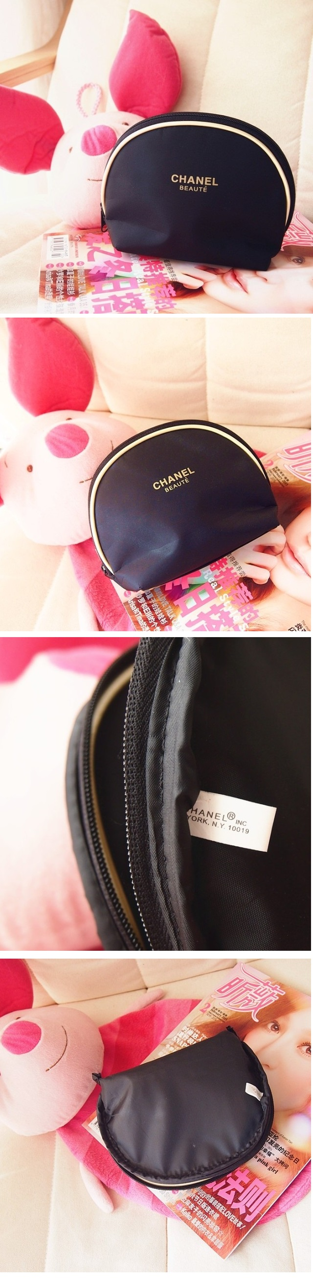 Classic Black Cosmetic Pouch