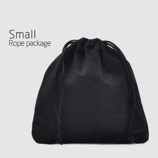 Black Jewelry Digital Bag Small Rope Package Price is for 8 bags