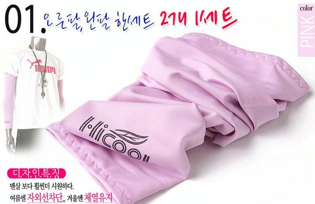 HICOOL UV Protection Elastic Arm Sleeves SHORT PINK