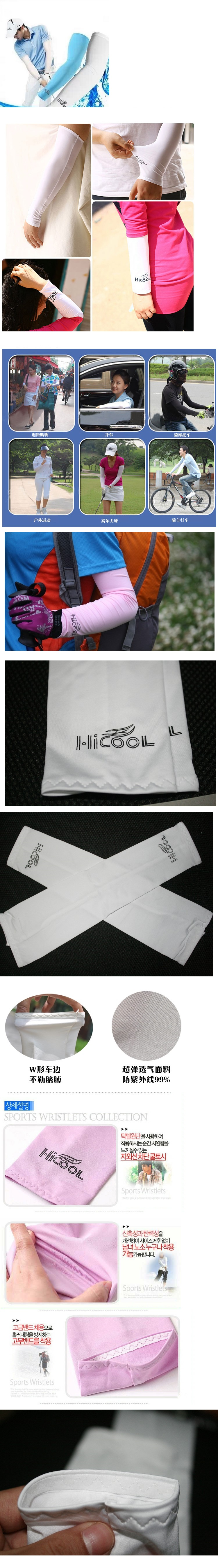 HICOOL UV Protection Elastic Arm Sleeves SHORT BLACK