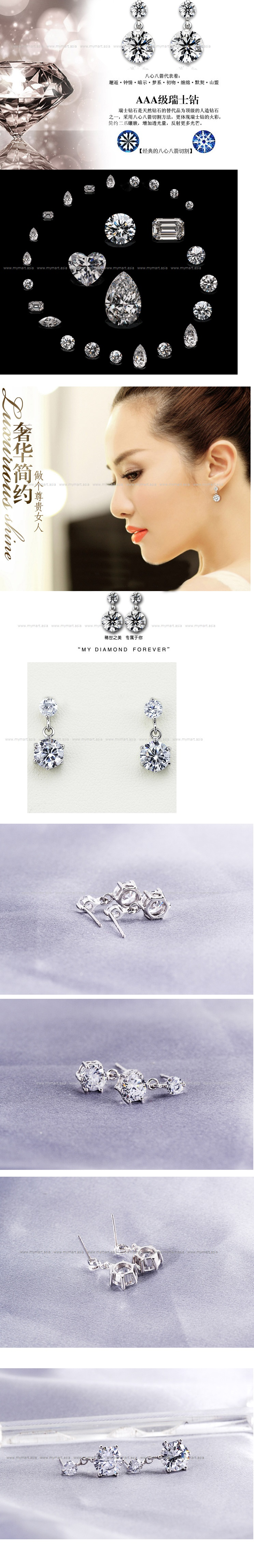 Elegant Only One Girlfriend S925 Silver Diamond Earrings