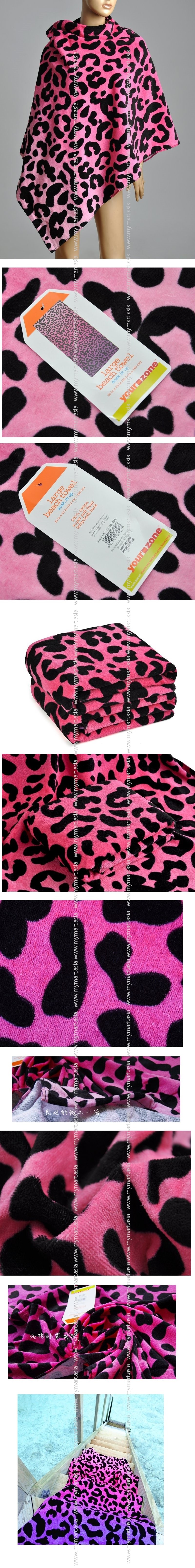 Clearance Limited Leopard First Grade Cotton Large Beach Towel 160cm x 76cm