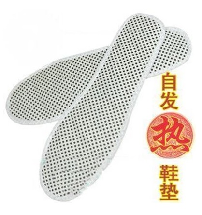 Biological Magnet Magnetic Warm Foot Insole