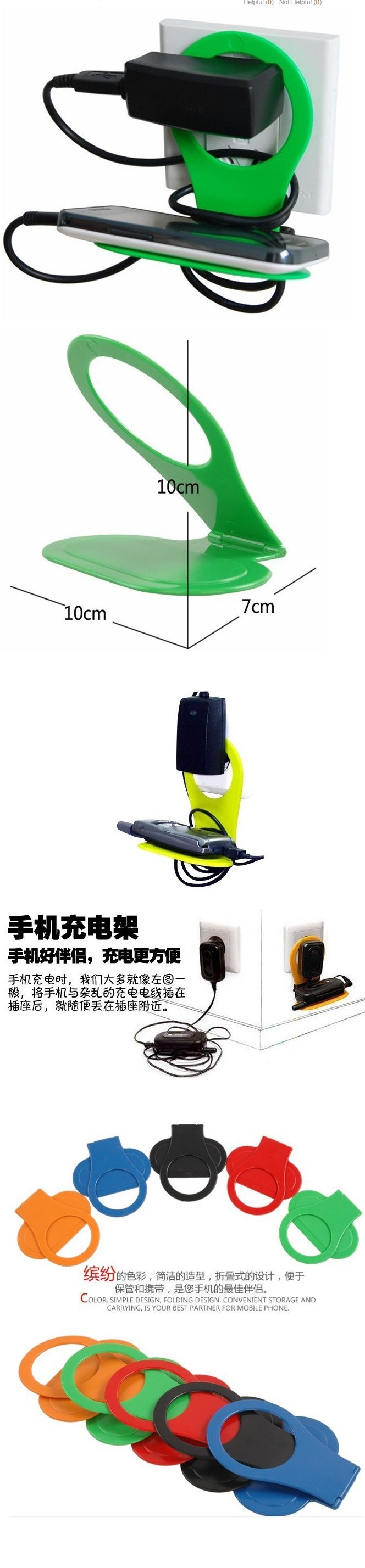 Simple Convenient Phone Charging Rack Holder