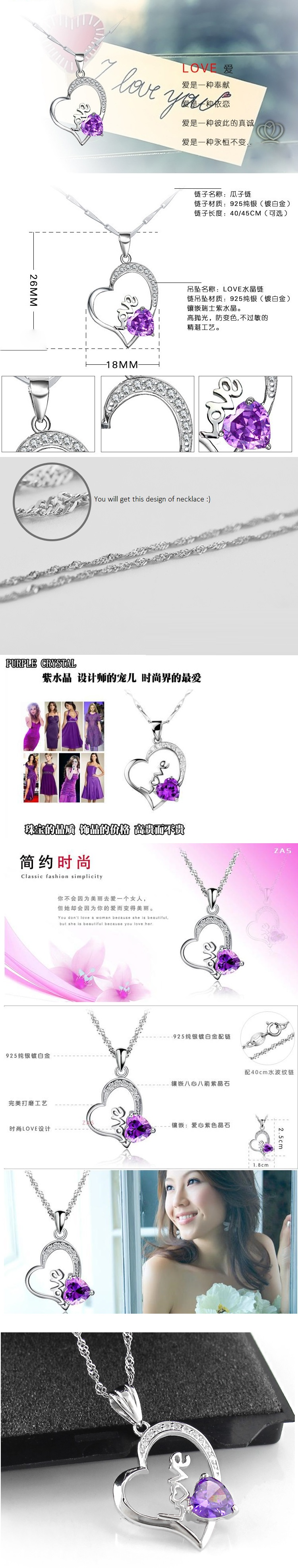 Purple Love Heart 925 Sterling Silver Pendant Set