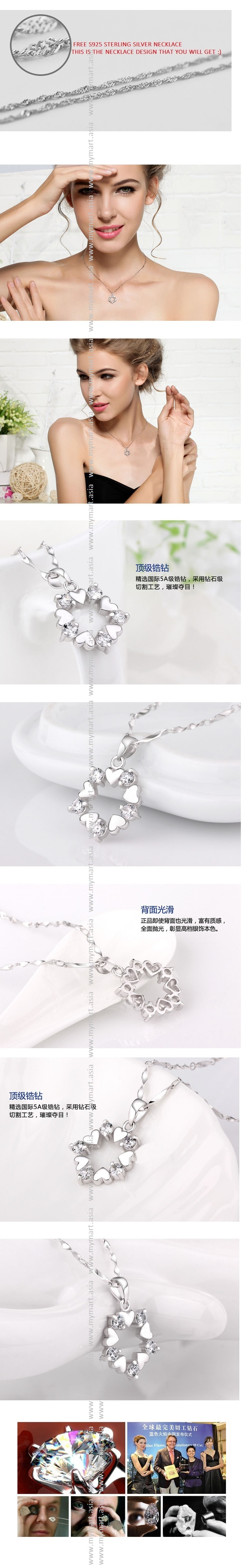 Lovely Flower Crystal 925 Sterling Silver Pendant Necklace