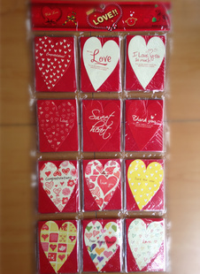 Love Valentine's Day Greeting Card Gift Card with Envelop