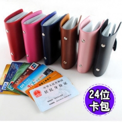 Must Have Credit Card 24 Cards Holder Bag Wallet
