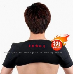 Genuine Health Shoulder Warm Belt Heat Belt SizeM