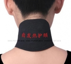 Genuine Health Neck Belt Warm Belt Neck Heat Belt
